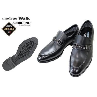 ビジネスシューズ メンズ マドラス ウォーク ゴアテックス madras-WALK 5643S 黒 4E 本革 防水靴 スリッポン