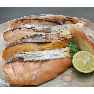 ブランド銀毛鮭「銀聖」4種の味の切身セット(70gx4種x各3)[B01-027]