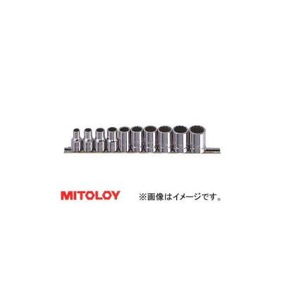 """ミトロイ/MITOLOY 1/2""""(12.7mm) ソケットレンチセット 10コマ11点 ホルダー付セット inch RS411"""