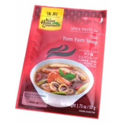 タイ風 トムヤム スープ 【Asian Home Gourmet】 / タイ料理 料理の素 Gourmet(アジアンホームグルメ) BBQ 食品 エスニック アジアン食