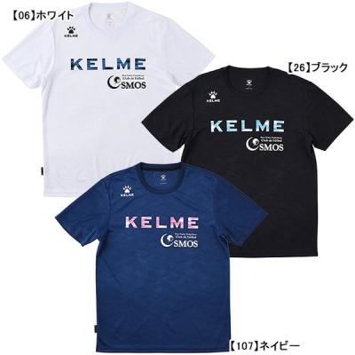 【ネコポス選択可】 ケルメ KELME プラクティス Tシャツ KC21S112 サッカー フットサル プラシャツ 半袖 Tシャツ 練習着 メンズ レディース 男女兼用