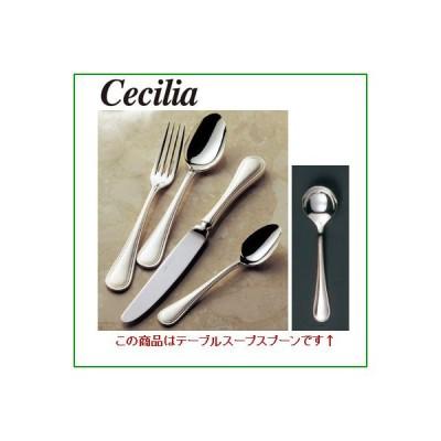 セシリア 18-8 (銀メッキ付) EBM テーブルスープスプーン /業務用/新品