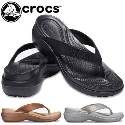 クロックス crocs サンダル レディース 205782 カプリ メタリックテクスチャー ウェッジ フリップ トングサンダル ウエッジソール ブラック ブロンズ シルバー