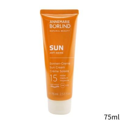 アンネマリーボーリンド UVケア(ボディ用) Annemarie Borlind 日焼け止め Sun Anti Aging Cream SPF15 75ml