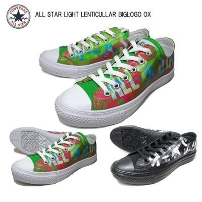 コンバース CONVERSE オールスター ライト レンチキュラー ビッグロゴ OX スニーカー メンズ レディース 靴