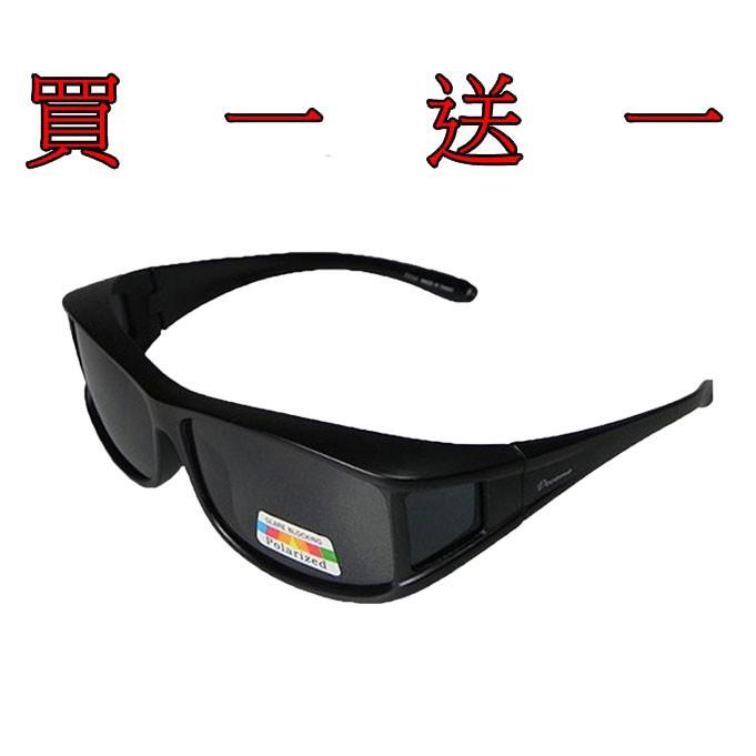 【買一送一】Docomo可包覆式偏光太陽眼鏡  抗紫外線、抗眩光、抗強光  高規格偏光太陽眼鏡