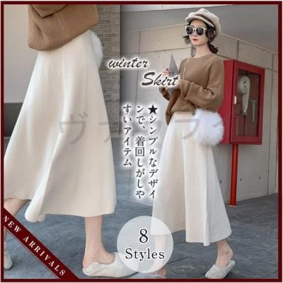 ニットスカート 韓国ファッション ロングスカート スカート レディース 細見え Aライン ロング 可愛い  春秋冬