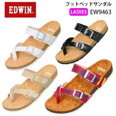 エドウィン レディース サンダル フットベット EW9463 EDWIN 靴 デイリー 海 川 ビーチリゾート 普段履き