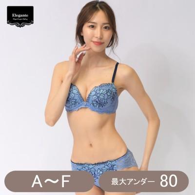 脇高花柄レースブラ&ショーツセット(エレガンテ/Elegante)