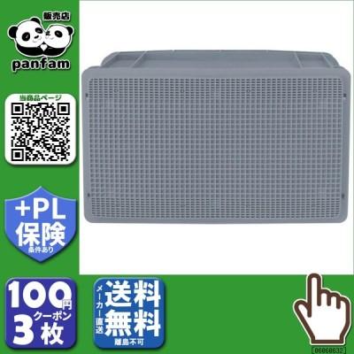 送料無料|三甲 サンコー サンボックス♯22F ライトグレー 204004-00GL802|b03