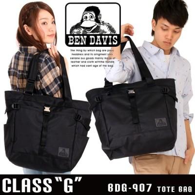 BEN DAVIS ベンデイビス トートバッグ ショルダーバッグ ビジネスバッグ バックル CLASS G クラス 907 メンズ レディース 男女兼用 通学 通勤 大容量 黒