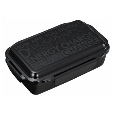 ランチボックス お弁当箱 仕切付 1段 750ml 男子 レンジ対応 食洗機対応 ブラック 日本製 OSK PCD-750 エナジーチャージ BK