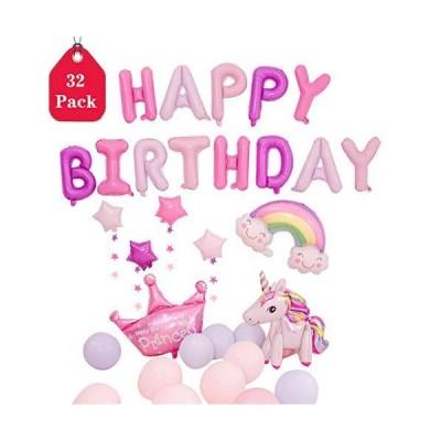Suyamy 風船 誕生日 飾り付け 3D ユニコーン パーティー風船 セットHAPPY BIRTHDAY アルファベット 可愛い王冠 星 虹 ?