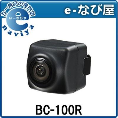 三菱電機 リアカメラ BC-100R 汎用バックカメラ RCA出力 9m