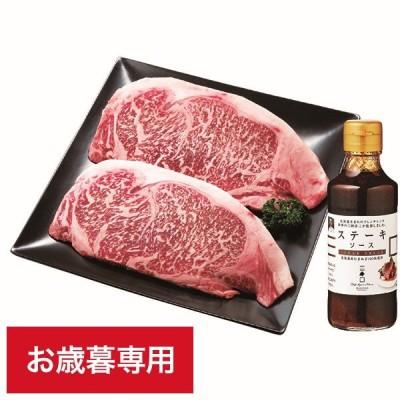 お歳暮 ギフト 3種の北海道産和牛 リブロースすき焼食べ比べセット 大金畜産 送料無料 メーカー直送 / セット 詰合せ 御歳暮 LTDU*d-M-S-051513*