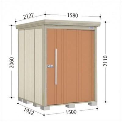 物置 屋外 おしゃれ タクボ物置 ND/ストックマン 側面棚 ND-1519Y 一般型 標準屋根 『追加金額で工事可能』 トロピカルオレンジ