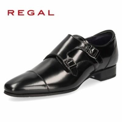 リーガル REGAL 靴 メンズ ビジネスシューズ 37TRBC ブラック ダブル モンクストラップ 紳士靴 日本製 本革