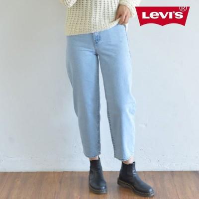 Levi's リーバイス 20秋冬 TYPE1 BALLOON LEG TBD1 レディース ボトムス デニム ジーンズ ワイド ワイデニム ルーズ ハイウエスト ストレート