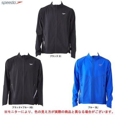 SPEEDO(スピード)ウィンドブレーカー レーサージャケット(SD17F60)スポーツ トレーニング 水泳 ストレッチ 長袖 男性用 メンズ