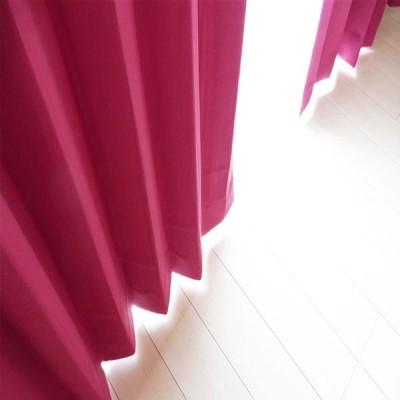 カーテン 遮光 2枚組 無地 サンカット ローズ 幅100cmx丈135cm 2枚入り
