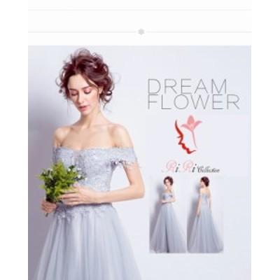 DORES-075TS ウェディングドレス リボン グレー リボン 長袖 レース ドレス カラードレス 結婚式 オフショール 刺繍