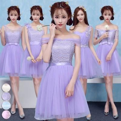 ブライズメイドドレス ショートドレス プリンセスドレス ゴムタイプ 花嫁 ウェディングドレス 大人 大きいサイズ da003n1n1j2