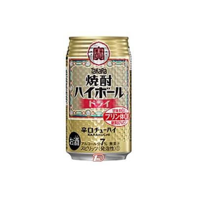 焼酎ハイボール ドライ 宝酒造 350ml缶 24本入り