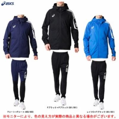 ASICS(アシックス)LIMO ハイブリッドフーディージャケット パンツ 上下セット(2031A881/2031A882)スポーツ メンズ