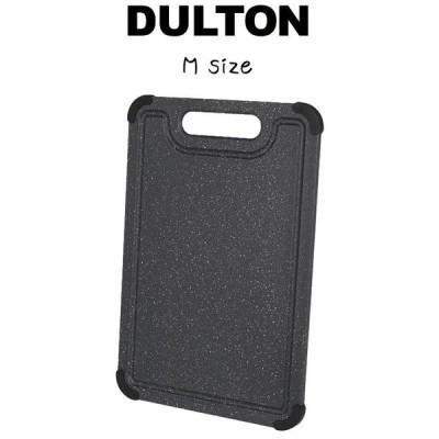 PPカッティングボード M ダルトン DULTON まないた まな板 プラスチック 樹脂 グレー おしゃれ シンプル 軽い 軽量 薄い スリム 洗いやすい キ