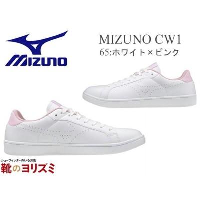 ミズノ mizuno CW1 ホワイト/ピンク ローカット スニーカー クッション性  3E相当 カジュアル  スポーツ ウォーキング D1GA2084