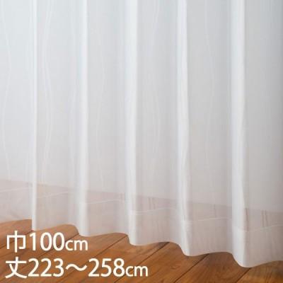 レースカーテン UVカット | カーテン レース アイボリー ウォッシャブル UVカット 巾100×丈223〜258cm TD9032 KEYUCA ケユカ