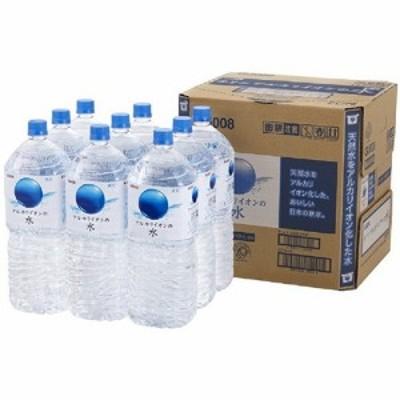 キリン アルカリイオンの水(2L*9本入)[アルカリイオン水]