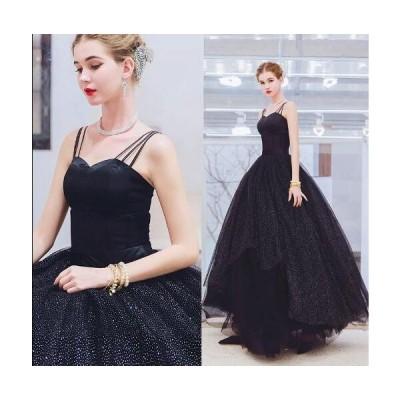 送料無料 ウェディングドレス パーティードレス二次会 結婚式 披露宴 司会者 舞台衣装 イブニングドレス ロング