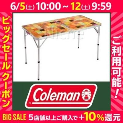 BIGSALE クーポン 利用可 Coleman コールマン ナチュラルモザイク リビングテーブル / 120プラス [ 2000026751 ] バーベキュー テーブル