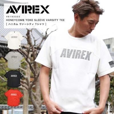 AVIREX アビレックス アヴィレックス HONEYCOMB YOKE SLEEVES LOOSE 6193322