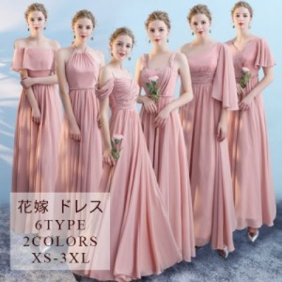 パーティードレス 結婚式 お呼ばれドレス ドレス 結婚式ドレス ブライズメイドドレス 結婚式 お呼ばれドレス 結婚式 ドレス 結婚式 お呼