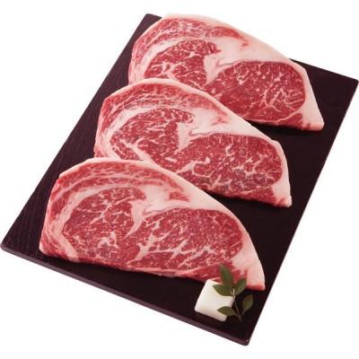 【送料無料】宮城県産青葉牛 ロースステーキ(3枚)【代引不可】【ギフト館】