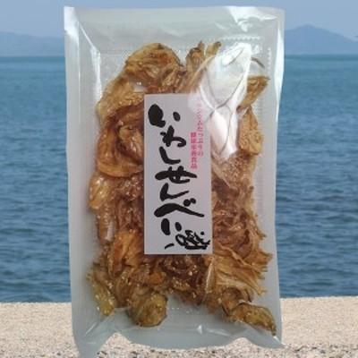 いわしせんべい 90g  小豆島 いわし カルシウム DHA EPA オメガ3 珍味 おつまみ