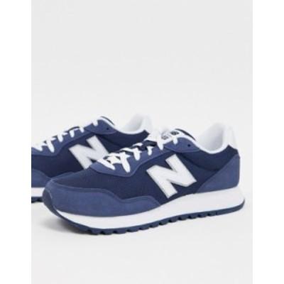 ニューバランス メンズ スニーカー シューズ New Balance 527 sneakers in navy Navy