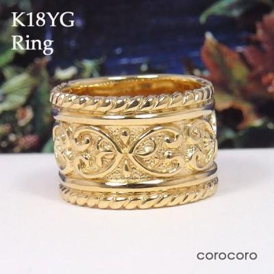 幅広リング指輪ゴールドリングアンティーク模様K18リング