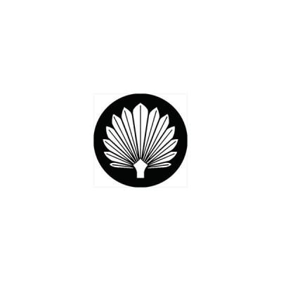 家紋シール 佐々成政 十三葉の棕櫚 直径4cm 丸型 白紋 4枚セット KS44M-0099-01W