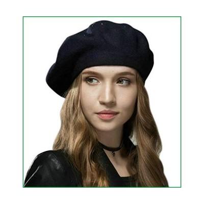 Sumolux Women Beret Hat French Wool Beret Beanie Cap Classic Solid Color Autumn Winter Hats Navy Blue【並行輸入品】