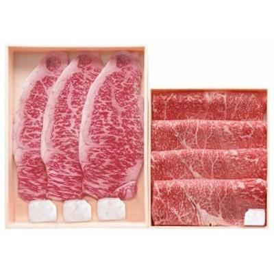 黒毛和牛ステーキ・すき焼きセット〔ロース肉(ステーキ用)150g×3、モモ肉(すき焼き用)380g〕
