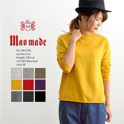 mao made ソフトコットンボートネックカットPO マオメイド 9色 941102