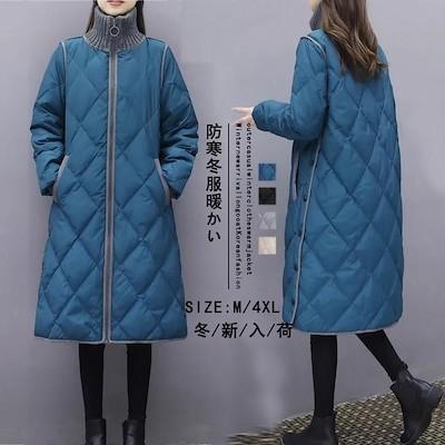 冬新入荷ロングコート韓国ファッションアウター カジュアル 防寒 冬服暖かいジャケット