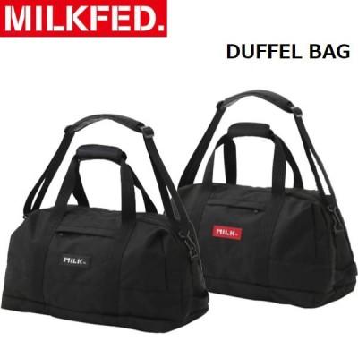 ミルクフェド MILKFED DUFFEL BAG 103202053004 ダッフル バッグ スポーツジム ジム ロゴ 旅行 トートバッグ ショルダーバッグ レディース メンズ