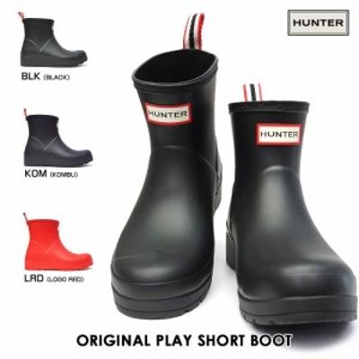 ハンター 長靴 WFS2020RMA レディース オリジナル プレイ ショート ブーツ アンクル丈 ラバー オールシーズン   HUNTER ORIGINAL PLAY BO