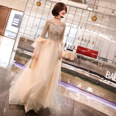 イブニングドレス カラードレス パーティードドレス 安い 可愛い Vネック チュール 結婚式 披露宴 発表会 ロングドレス【ロング】