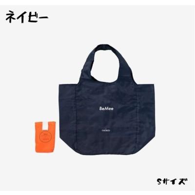 BeMee エコバッグ ネイビーSサイズ コンビニサイズ ユニセックス バッグ 軽い 小さい 人気 チャリティー