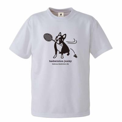 チャレンジバド犬+1DryTEE(ホワイト)